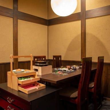 箱根 牛なべ 右近  店内の画像