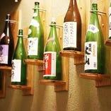 しっぽり日本酒を味わうのもまた一興