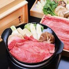 牛なべを手軽にお楽しみいただける、平日昼限定サービスランチ『牛なべ膳』[全4品]