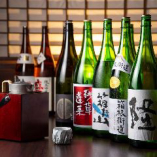 【神奈川の銘酒】 13の蔵から厳選した一杯から好みの味を発見