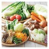 新鮮な国産野菜【【国産】】