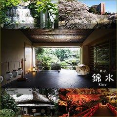 料亭 錦水 /ホテル椿山荘東京