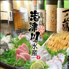 Shizugawa suisan