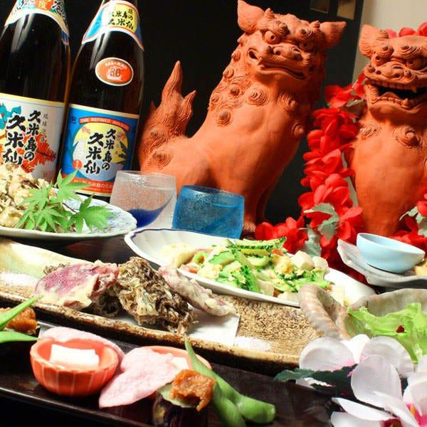 『2時間飲み放題付きコース』 沖縄料理の定番料理が味わえる♪