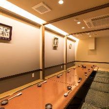 ■落ち着いた和の個室で宴会も可能