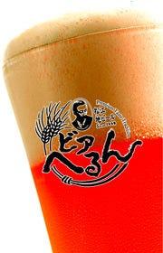 松江地ビール ビアへるん