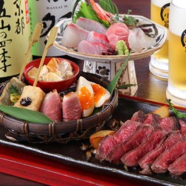 京都のうまいもんとおばんざい 市場小路ジェイアール京都伊勢丹店 こだわりの画像