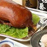 柔らかくて香ばしい中華名物「北京ダック」【国内】