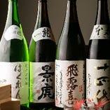お料理に合う種類豊富な銘酒を多数ご用意【全国各地】