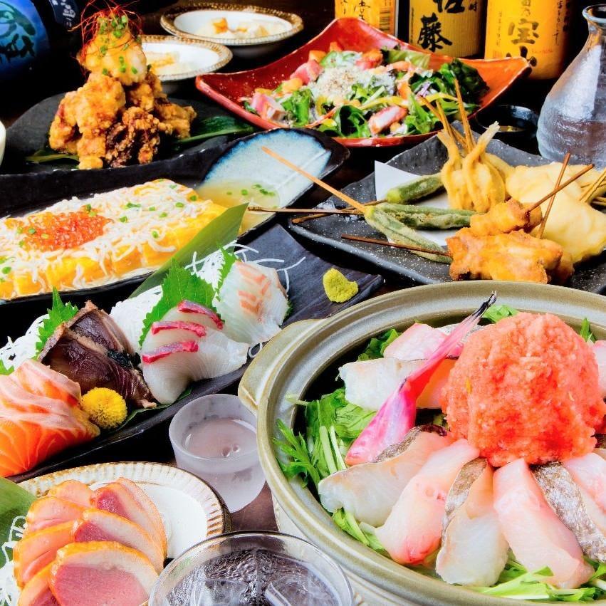 京風串揚と活魚料理 おはな ~はなれ~
