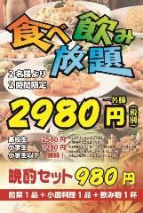 味道(中国家庭料理)