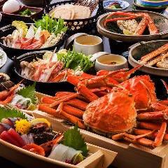 カニと海鮮 Dining 琴引