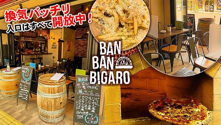 BAN BAN BIGARO