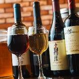 お料理に合うワインも取り揃えております