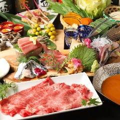 和食 真魚板 MANAITA
