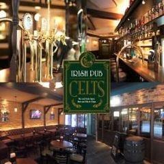IRISH PUB CELTS(ケルツ) 宮崎一番街店