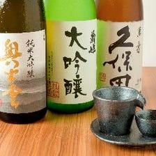 そばに合う日本酒置いてます。