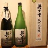 《厳選日本酒》 島根県出雲町の酒蔵、奥出雲酒造の日本酒