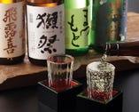 日本各地の美味しい日本酒