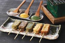 豆腐、湯葉、丹波黒どりなどの京食材