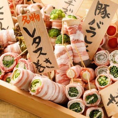 博多野菜巻き串焼き ここにこんね 立川店 こだわりの画像