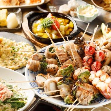 博多野菜巻き串焼き ここにこんね 立川店 コースの画像