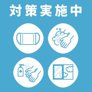 博多野菜巻き串焼き ここにこんね 立川店 メニューの画像
