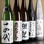 立川一の豊富な日本酒【山口県】