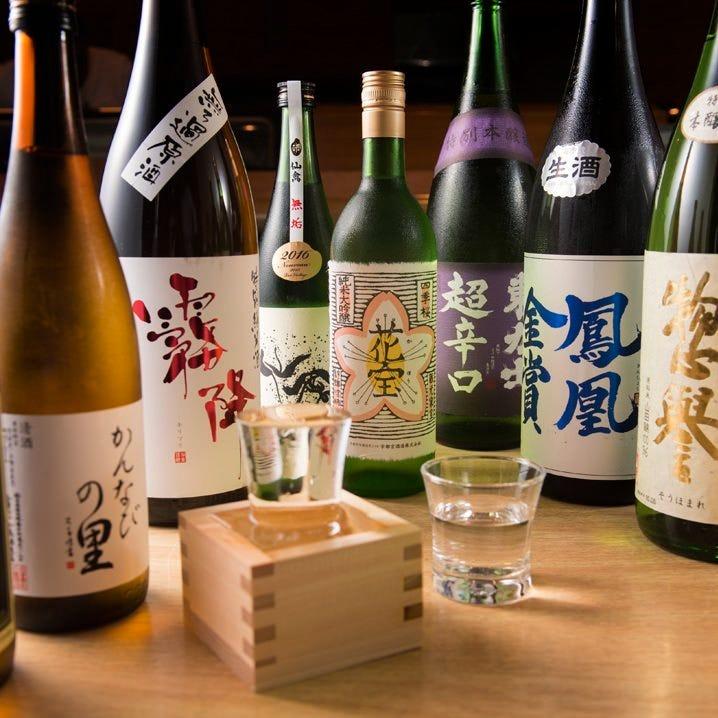 栃木県内の地酒や全国の厳選した銘酒
