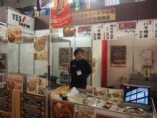 東京ブースにて特製バラ焼丼を 販売しました