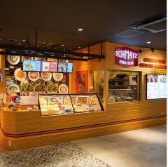 シュマッツ・ビア・スタンド グランベリーパーク店