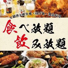 個室居酒屋 大和肉鶏 鶏っく 近鉄奈良駅前店