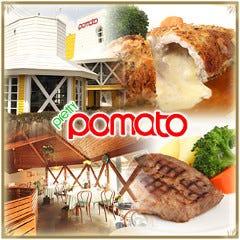 レストラン ポマト