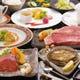 一番人気のアワビの鉄板焼、サーロイン又はフィレをお選び下さい