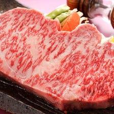 厳選されたステーキの美味しさ