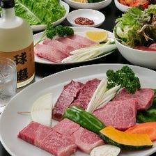 神戸牛 堪能 6,500円コース(税抜)|宴会・飲み会・忘年会・新年会