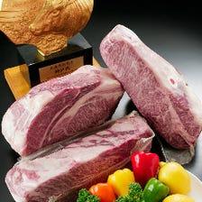 当店で使用している由緒あるお肉