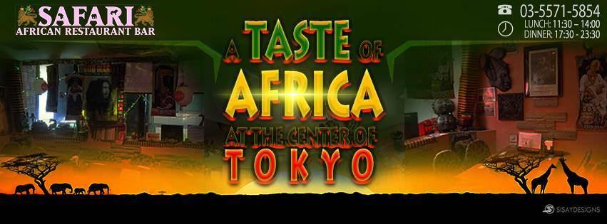 SAFARI AFRICAN RESTAURANT BAR