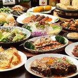 自慢の逸品を満喫!食べ放題コース4種と料理のみコース5種