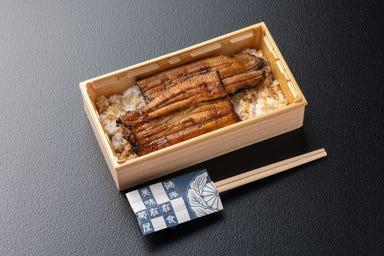 日本料理 菊屋  メニューの画像