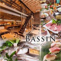 BASSIN(バサン)