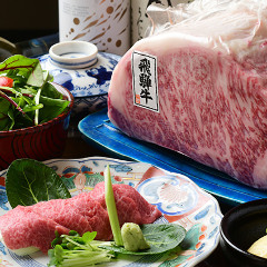飛騨牛/和牛 すき焼・ステーキ たこう