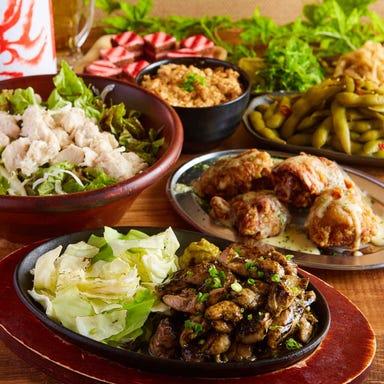 鶏とチーズの個室居酒屋 鶏℃(とりどし) 豊田店 コースの画像