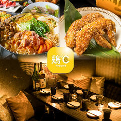 鶏とチーズの鶏℃(とりどし) 豊田市駅前店