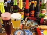 きっと新たな発見が!100種のビールが勢揃い♪