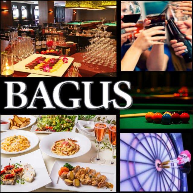 BAGUS ‐バグース‐ 吉祥寺店