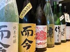 料理にあう日本酒・地酒多数ご用意!