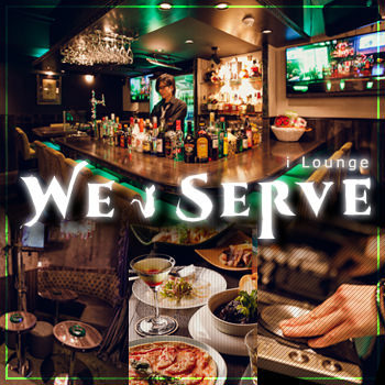 British Style i Lounge WE SERVE