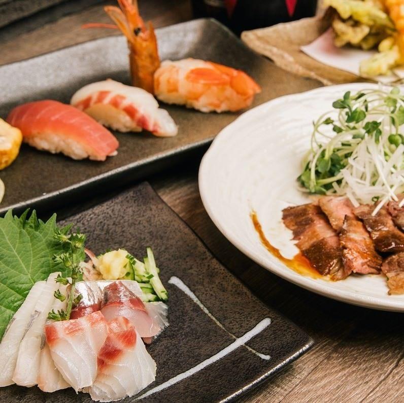 おまかせ料理 5,500円コース