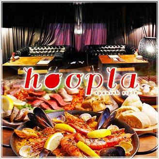hoopla spanish style
